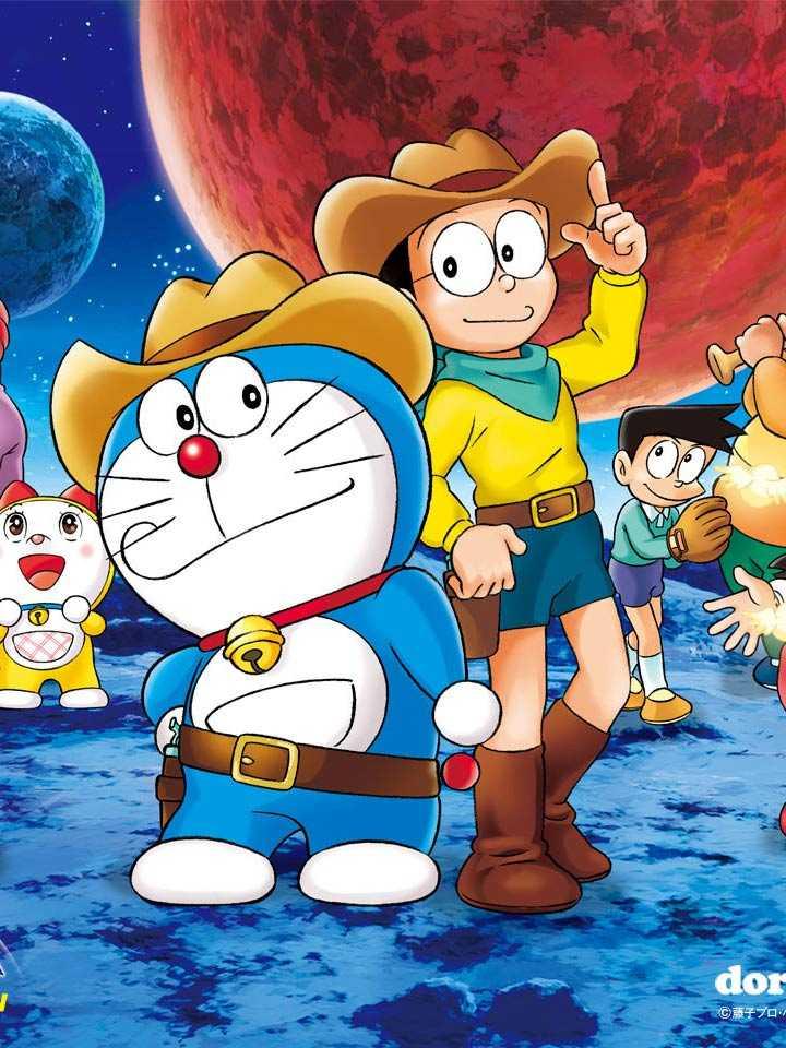 哆啦A梦2009剧场版 新大雄的宇宙开拓史-哆啦A梦全集