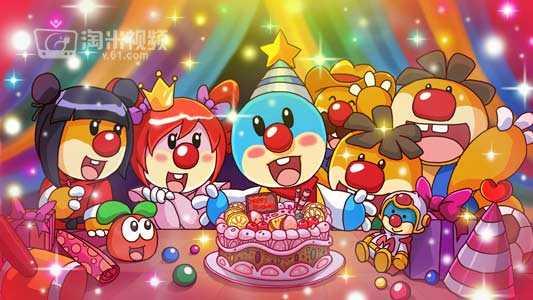 摩乐乐:祝你生日快乐!_摩尔庄园第二季动画片_淘米视频
