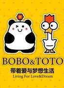 BOBO&TOTO